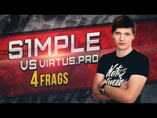 WATCH FIRST: s1mple vs Virtus.pro @ ESL One New York 2016