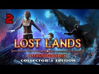 Затерянные земли: Тёмный лорд - Часть 2: Дух озера