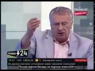 Жириновский: Навальный - мошенник, грязь, подлец последний