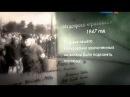 Документальный фильм Палачи Хатыни  2014 Смотреть онлайн в хорошем качестве HD