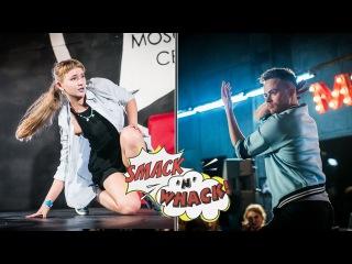 Smack'n'whack 2016, Waacking Pro - Ivan Tebenikhin (win) VS Taya (I.H.O.W)
