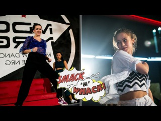 Smack'n'whack 2016, Waacking Pro - Науменко Мария VS Цыпа (I.H.O.W) (win)