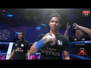 Kunlun Fight, Superbon Banchamek vs Cedric Manhoef, (70kg tournament semi-final 1), 01 Jan 2017