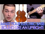 5 Ways to Make Your Electric Bass Sound Like an Upright - AN's Bass Lessons #2