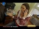 I learn Bulgarian lesson 11 (Аз уча Български урок 11)