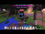 【wynncraft】塩山兄弟/Enzan's Brother【攻略実況part2】