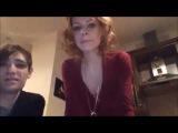 Мэрилин Керро и Александр Шепс в periscope 19 12 2016