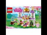 LEGO® Disney Princess 41142 Королевские питомцы: замок. Инструкция по сборке