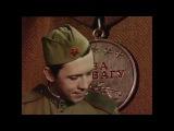 Валерий Золотухин - На солнечной поляночке (1975 муз. Василия Соловьёва-Седого - ст. Алексея Фатьянова)