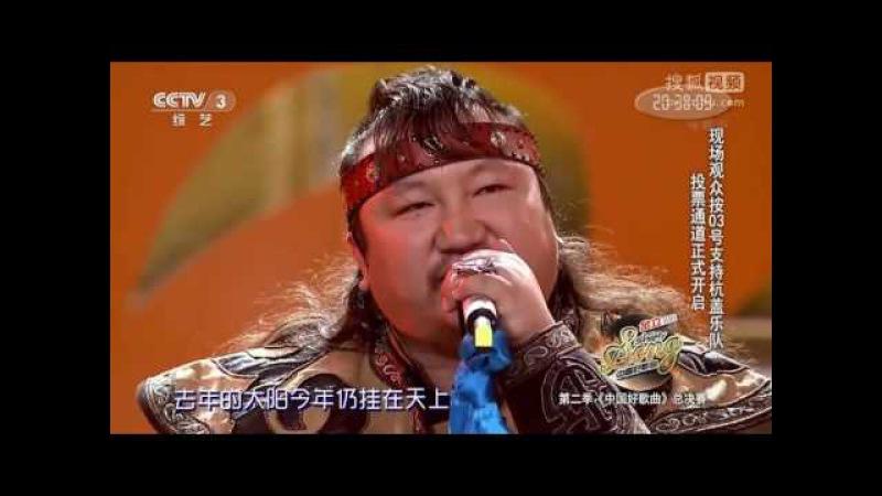 Hangai hamtlag Mongolian music a bit of metal with ethnic music Finalle