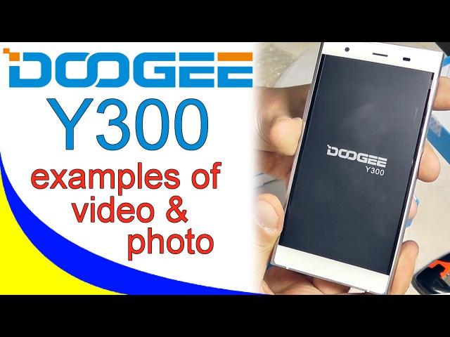 DOOGEE Y300 Примеры видео и фото съемки