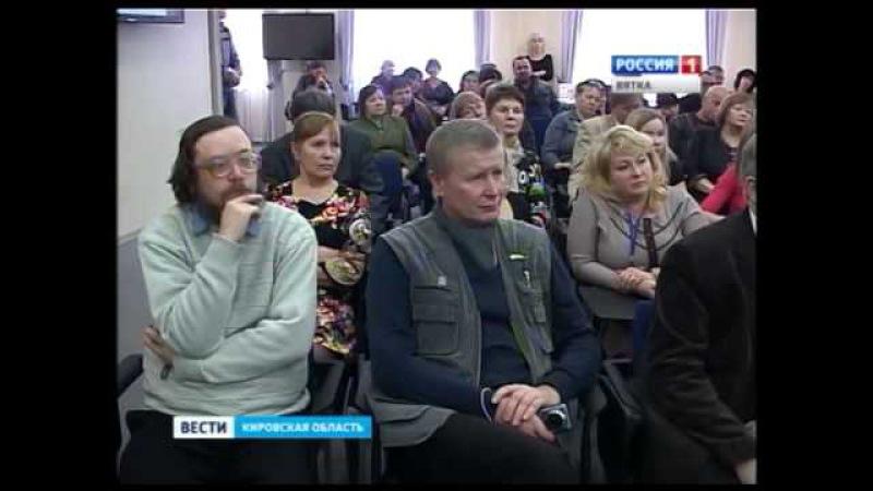 Лауреатом года премии имени Герцена стал писатель Захар Прилепин(ГТРК Вятка)