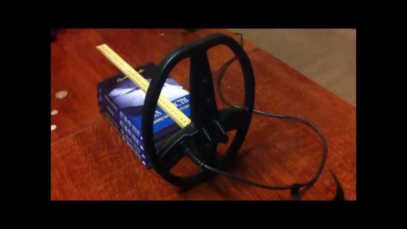 Тест на гибину датчика аля Garrett DD, 275х210 фірми самсклепав