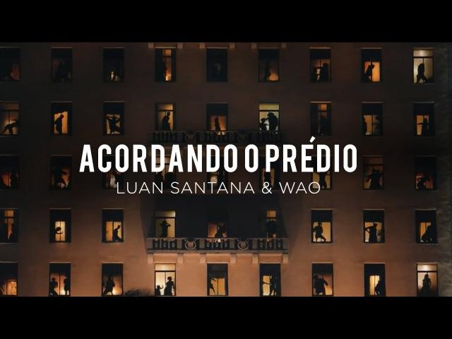 Acordando o Prédio - Luan Santana WAO (Club Version)