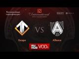 Escape vs Alliance.Квалификации TI6, Европа, Игра 1