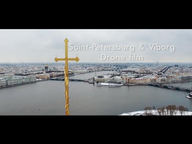 Saint Petersburg Viborg | Drone film. Аэросъемка спб