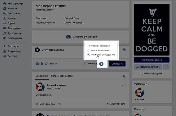 Метро лухмановская дата открытия свежие новости