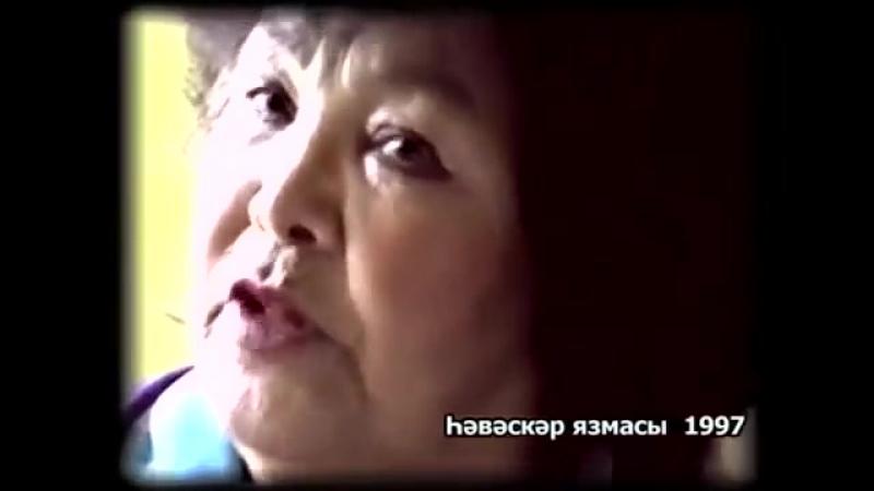 Альфия Авзалова .Татарский документальный фильм. Моң патшабикәсе. Царица песни