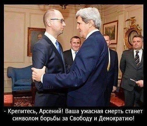 Радикальная партия не будет голосовать за назначение Гройсмана премьером, - Ляшко - Цензор.НЕТ 7502