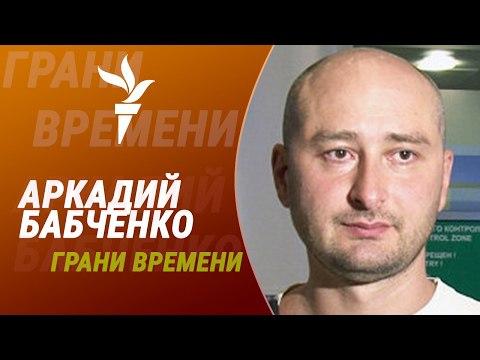 Русское порно анально извращение