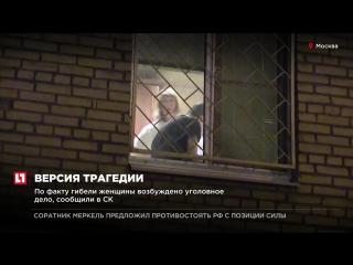 Убийство женщины в Москве могло быть совершено по неосторожности