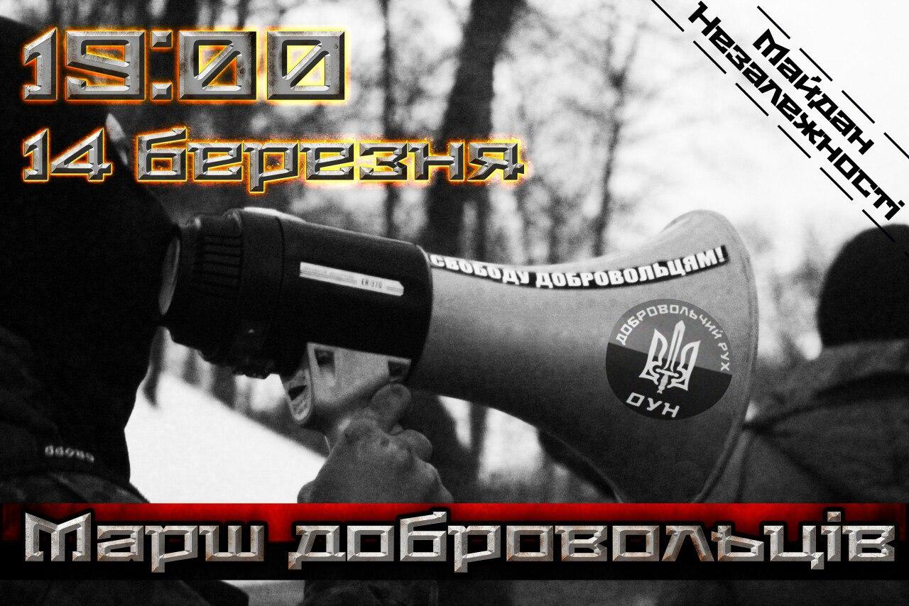 День добровольческих батальонов праздновали в Славянске - Цензор.НЕТ 2289