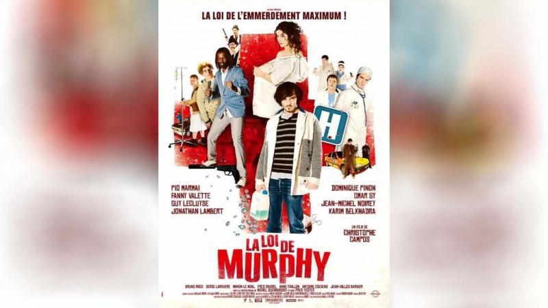 Закон Мерфи (1986) | Murphy's Law