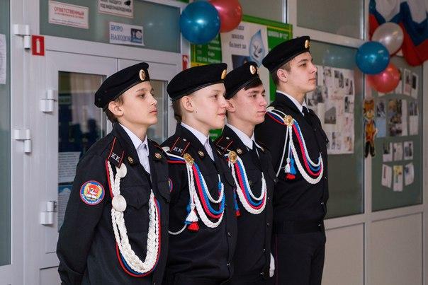 Усть-Илимские кадеты