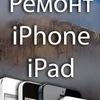 Ремонт телефонов в Дубне  Mobile Service | Dubna