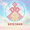 Семинары Токаревой Н.П. и Берегинь в Сочи