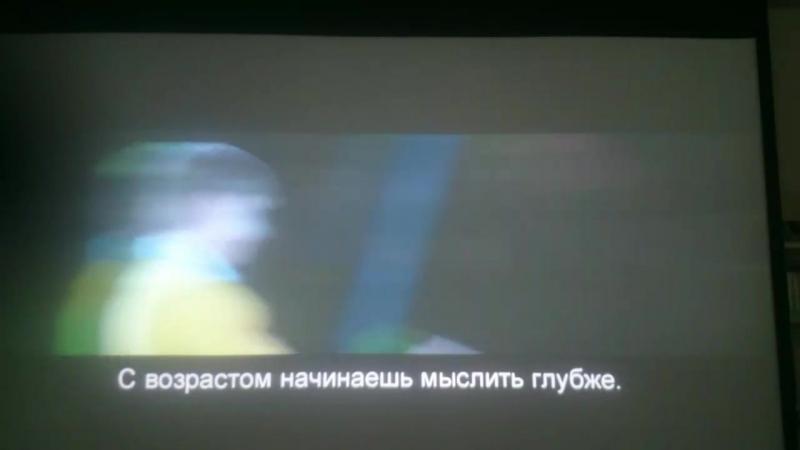 ARTASLINK film test projection spb 29102016 15.00 OV_0612_000