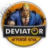 DEVIATOR - турниры, техника, все для геймеров