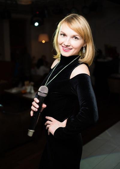 Катерина Шанталь