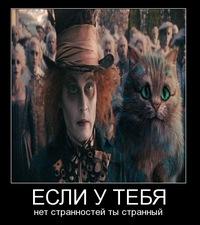 Евгений Двинских