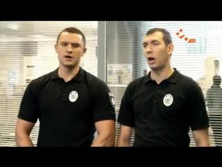 Суперкопы 2 отрывок гимн Новой Полиции Два кольори