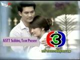 12 end Thiên Đường Tội Lỗi สวรรค์เบี่ยง Sawan Biang Vsub 2008
