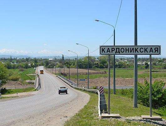 В станице Кардоникской появится памятник жертвам политических репрессий казачества