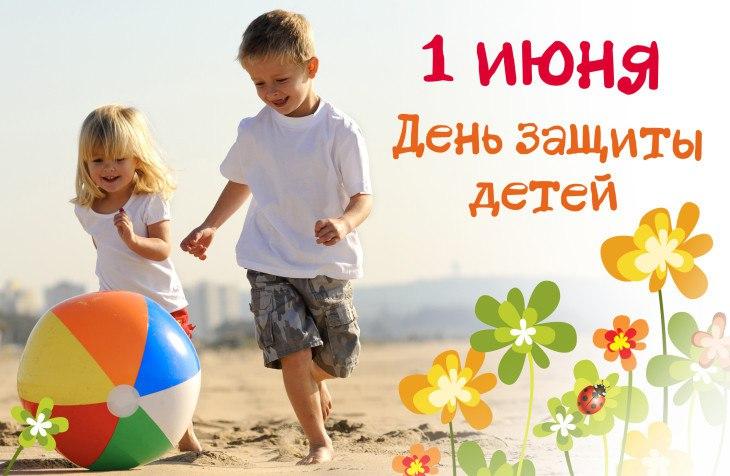 В Зеленчукской центральной библиотеке состоится театрализованный праздник «Солнечный город детства»
