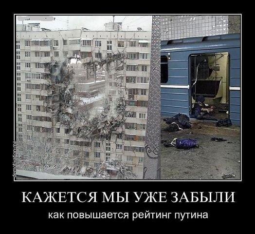 Еврокомиссар Могерини выразила солидарность с россиянами после теракта в Санкт-Петербурге - Цензор.НЕТ 1200