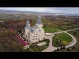 Полет над гнездом бизнесменов: замок Стати «попал в объектив» дрона