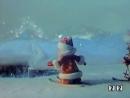 Морозики-морозы. (1986)
