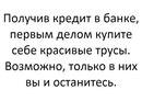 Евгений Воробьев фото #3