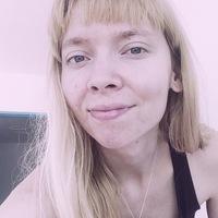 Stern Svetlana