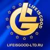 Life is Good * Best Way * Hermes Management
