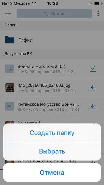 Im-1iQ18C2g.jpg
