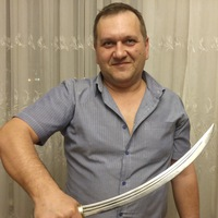 Ivan Tereschenko