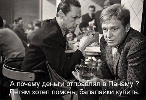 Предоставление очередного транша зависит от реформ, которые будут проведены в июне, - представитель МВФ в Украине Ваше - Цензор.НЕТ 4818