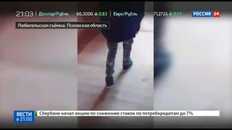 Псковские подростки расстреляли полицию и покончили с собой Видео Подробности Причины происшедшего