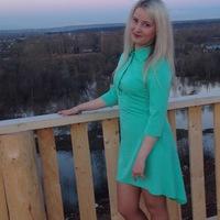 Юлия Исачкина