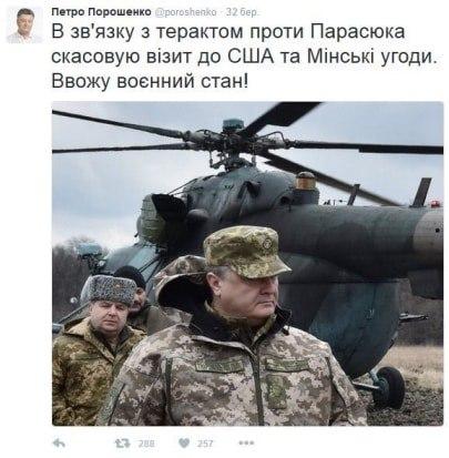 Порошенко призвал Пан Ги Муна назначить докладчика ООН по расследованию фактов пыток насильно удерживаемых в России граждан Украины - Цензор.НЕТ 3029